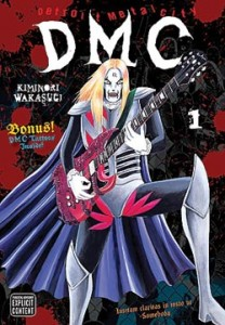 dmc_manga_cover