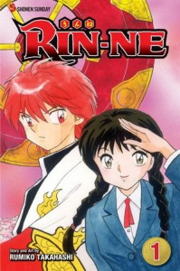 rinne1_cover